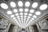 National Architecture Monument, Moscow Metro Station, Russia