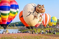 International Balloon FestivalCHIANG RAI, THAILAND
