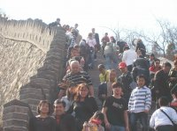 Great Wall 2