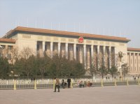 Tianaman Square Civic Building
