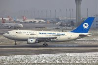 Ariana Afghan Airlines Airbus A310 Afganistán