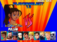 Street Fighter Ex Select